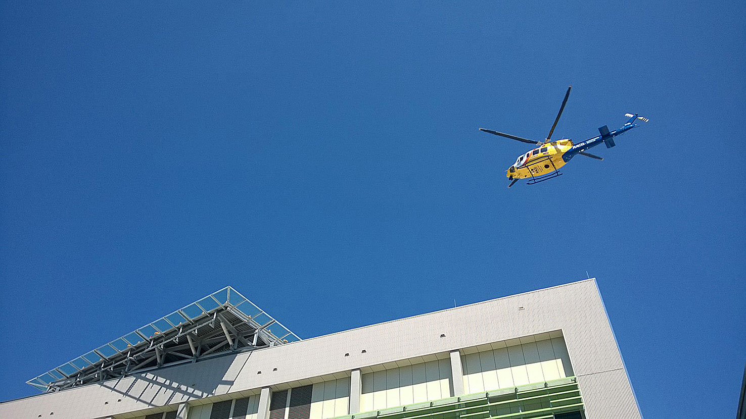 Rooftop Helipad For Rockhampton Hospital, Queensland, Australia
